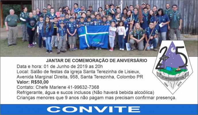 JANTAR DOS 25 ANOS DO GE CRISTÓVÃO COLOMBO
